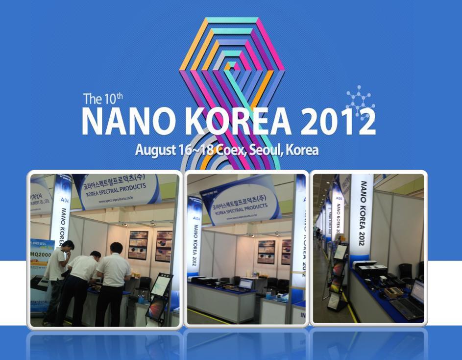 나노-전시회.JPG