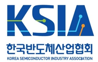 한국반도체산업협회_로고.jpg
