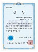 7.한국반도체산업협회.jpg
