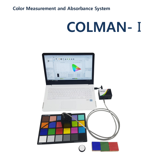 COLMAN-Ⅰ1 복사.png